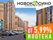 Квартиры рядом с метро от 2,7 млн руб. Акция в октябре! Выгода до 1,4 млн руб.